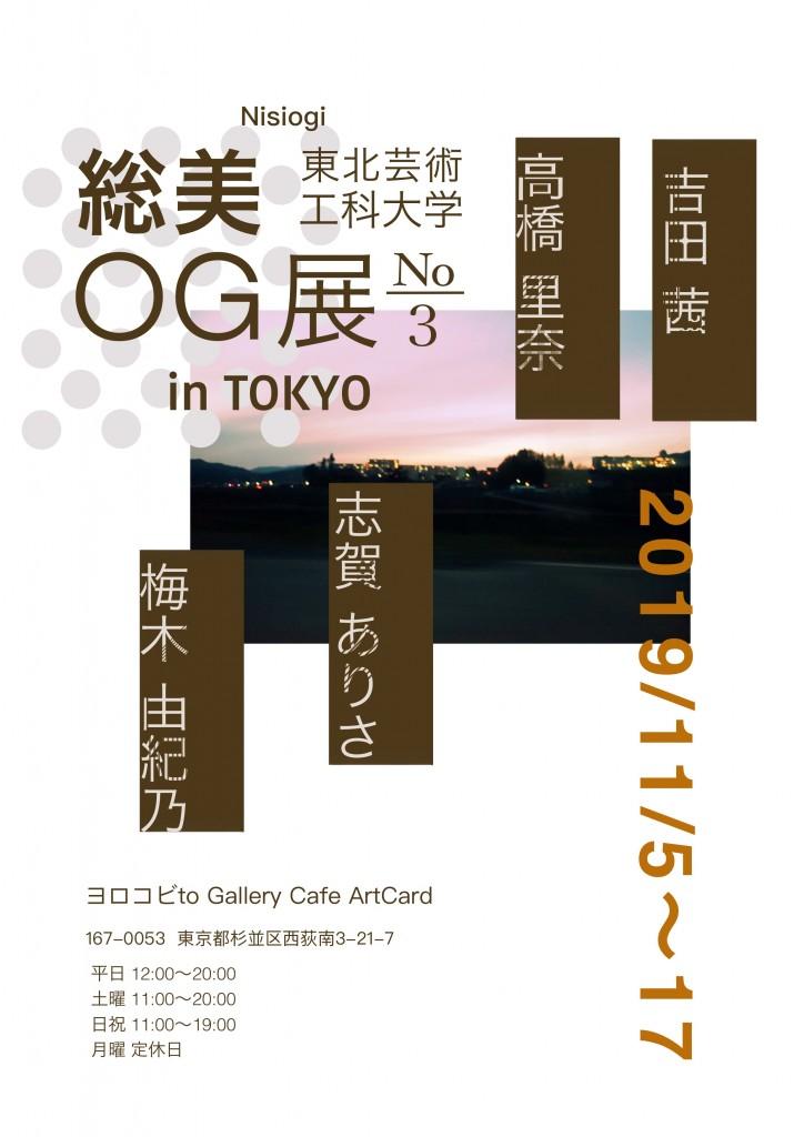 img11.shop-pro.jp