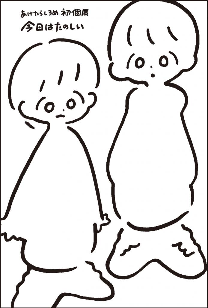 スクリーンショット 2019-09-05 18.48.34